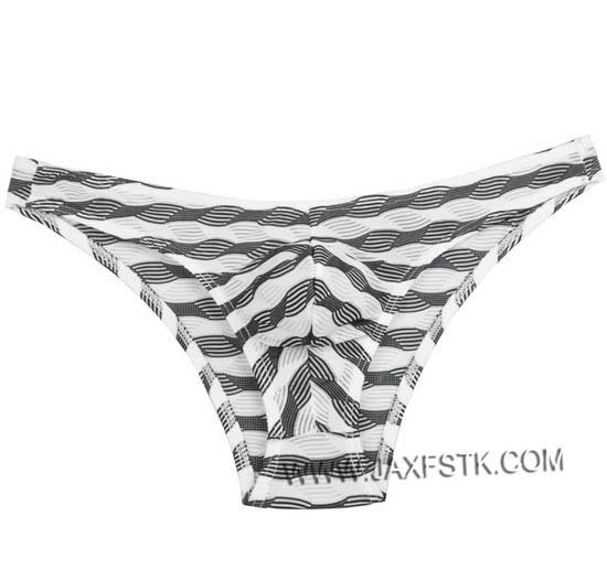 Exterme sling bikini