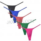 Mini Thong Sexy Men's Underwear Hot Lowrise Shorts G-String Booty Exotic Pouch Panties TS2102