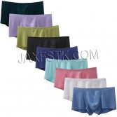Men's Ultra Soft Comfy Breathable Modal Trunks Underwear Seamless Boxer Briefs BJ802